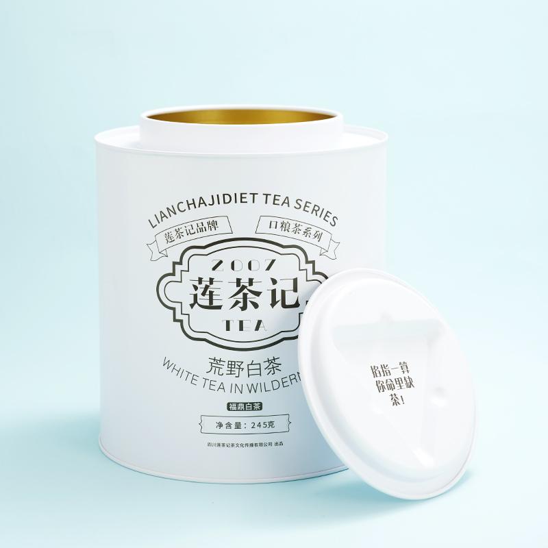 莲茶记-荒野白茶