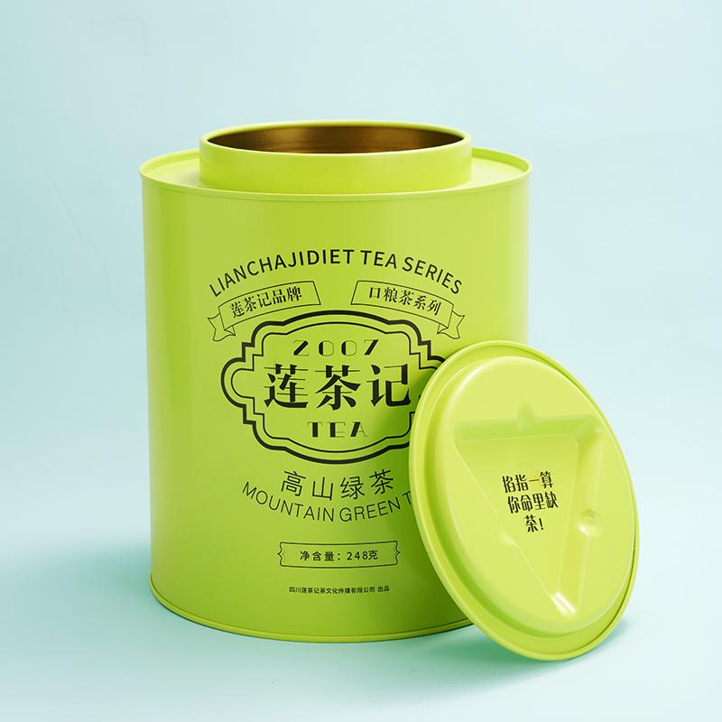 莲茶记-高山绿茶