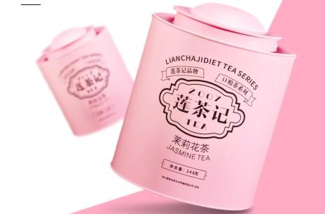 莲茶记-茉莉花茶