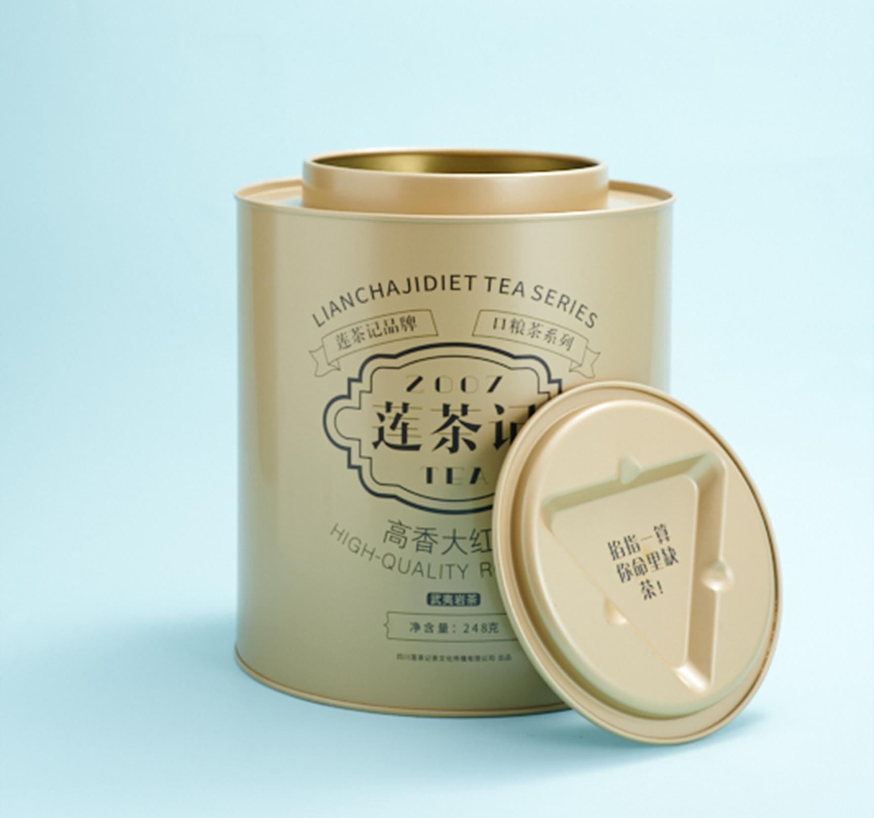 莲茶记-高香大红袍
