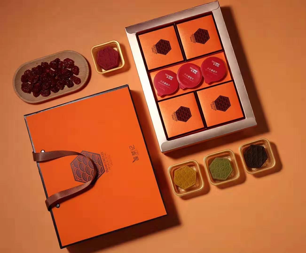 茶叶店加盟,茶叶加盟,茶叶加盟店,茶叶连锁,莲茶记